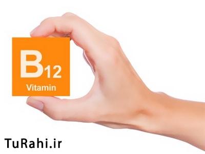 ویتامین های قبل بارداری